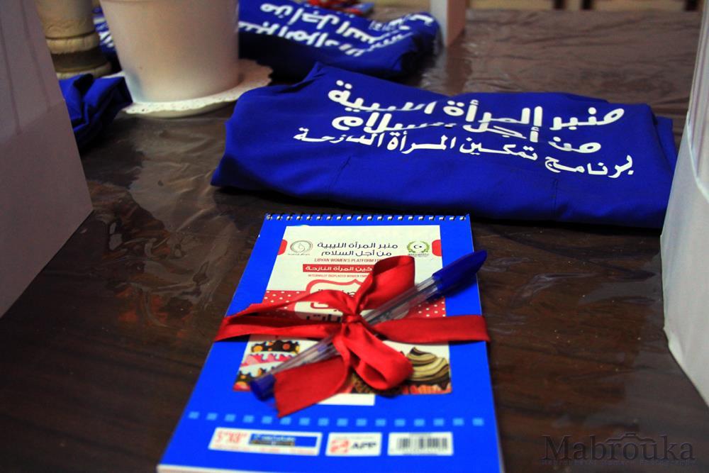 اطلاق برنامج تمكين المرأة الليبية النازحة
