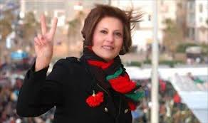 WE REMEMBER SALWA BUGAIGHIS AND DEMAND PROTECTION FOR HUMAN RIGHTS DEFENDERS