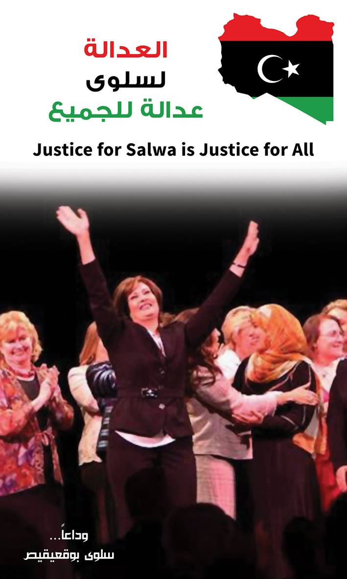 Libyan Human Rights Activist Salwa Bugaighis to be Remembered in Cairo