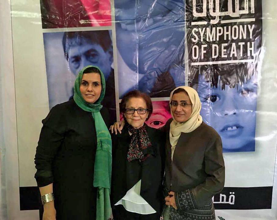 منبر المرأة الليبية يعرض الوثائقي «معزوفة الموت» خلال مهرجان أسوان الدولى لأفلام المرأة