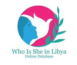 Who Is She in Libya
