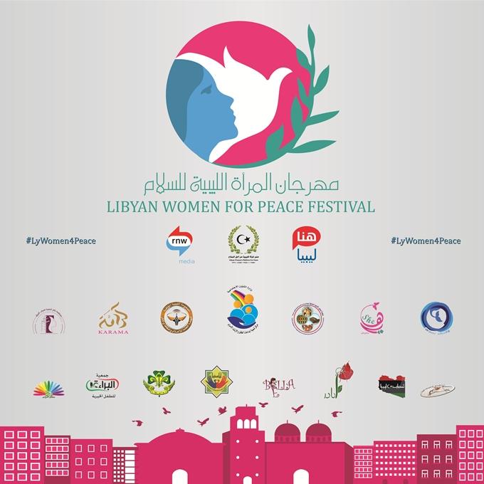 Libyan Women For Peace Festival in Benghazi On the International Women's Day