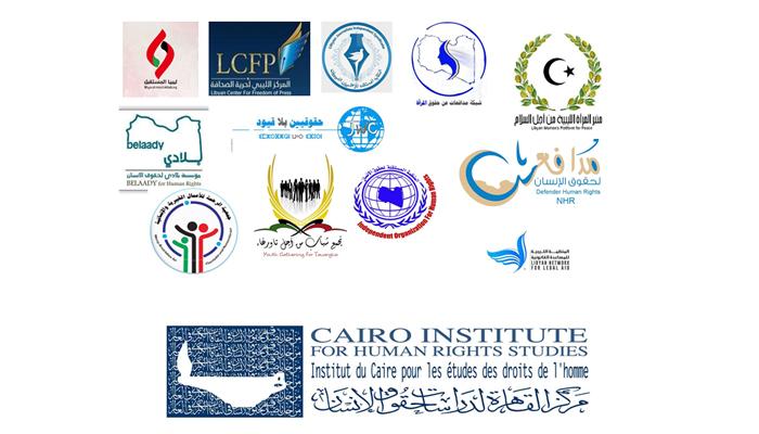 نحو حل الأزمة الإنسانية و تعزيز حقوق الأنسان في ليبيا: البيان التأسيسي لأتلاف بعض منظمات المجتمع المدني الليبي تحت اسم ( المنصة )