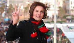 نحي ذكرى سلوى بوقعيقيص ونطالب بحماية المدافعين عن حقوق الانسان